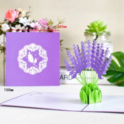 Greeting Card - LAVENDER - POP UP 3D