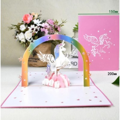 Greeting Card - UNICORN - POP UP 3D